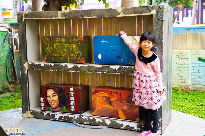 新竹眷村博物館皮箱