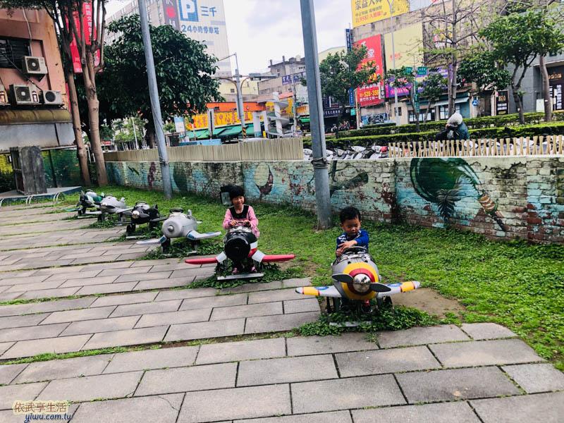 新竹眷村博物館前院飛機