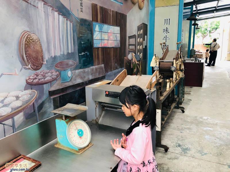 新竹眷村博物館市集