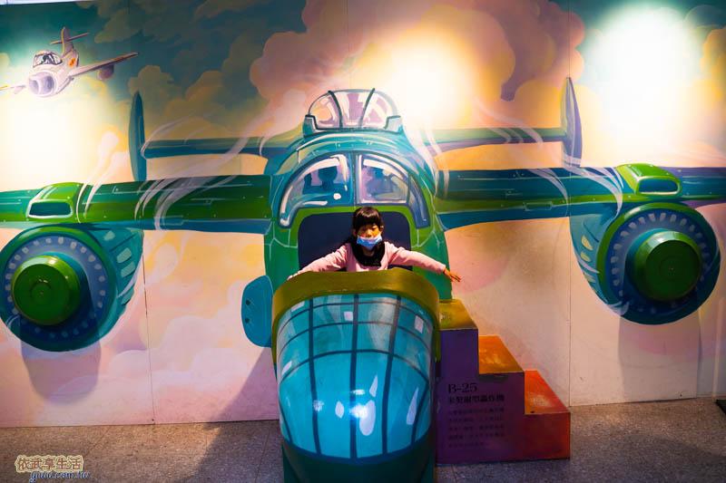 新竹眷村博物館二樓飛機
