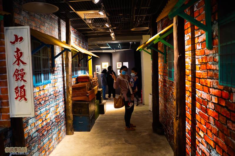新竹眷村博物館二樓展示區