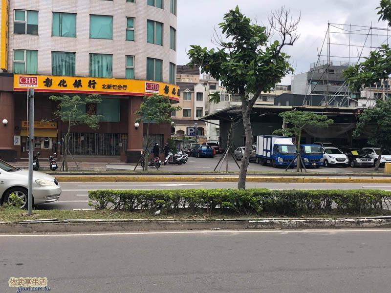 新竹眷村博物館停車場