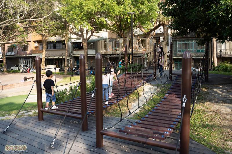 長和公園吊橋