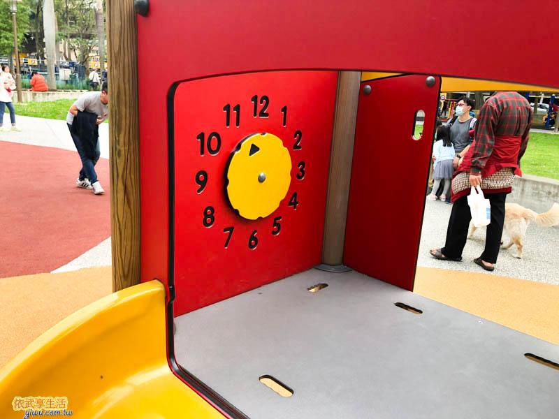 中央公園時鐘