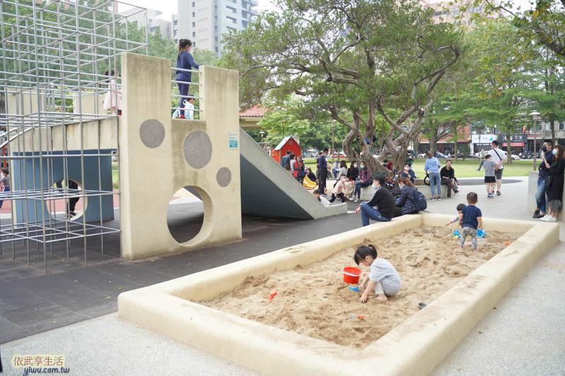 中央公園沙坑