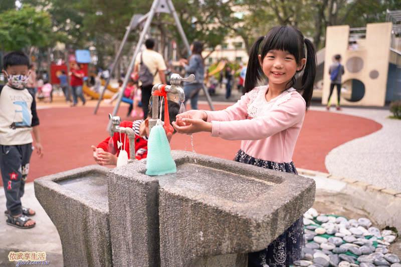 中央公園洗手台