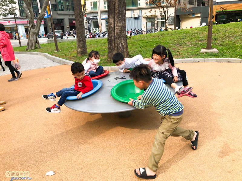中央公園旋轉盤