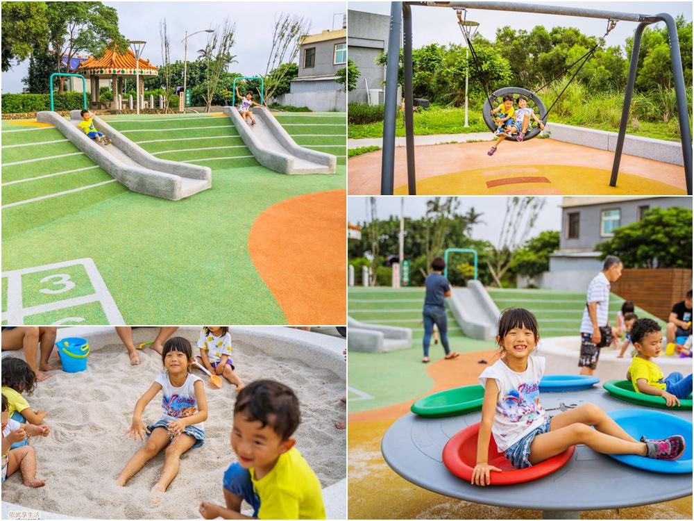 新竹新豐埔和公園