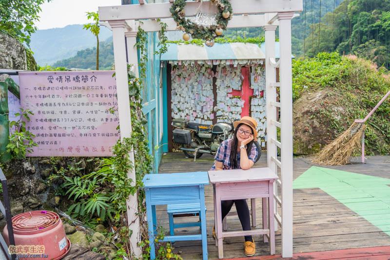 內灣愛情故事館桌椅