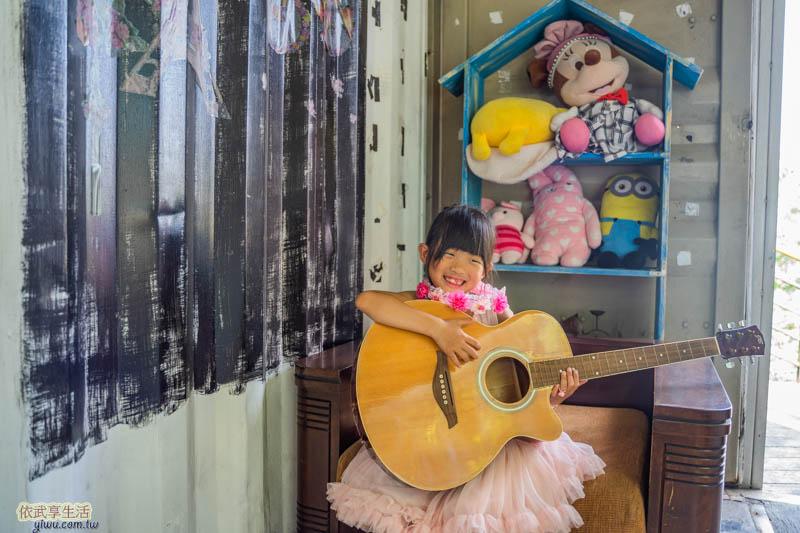 內灣愛情故事館吉他