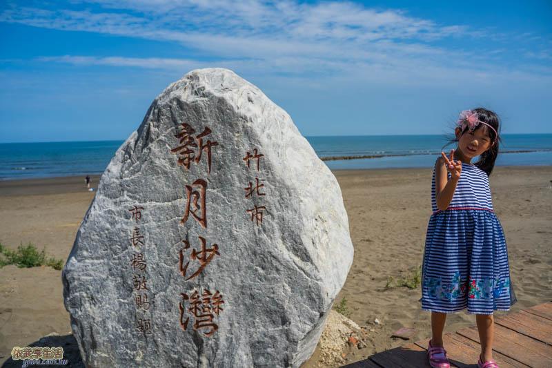 新月沙灣石頭
