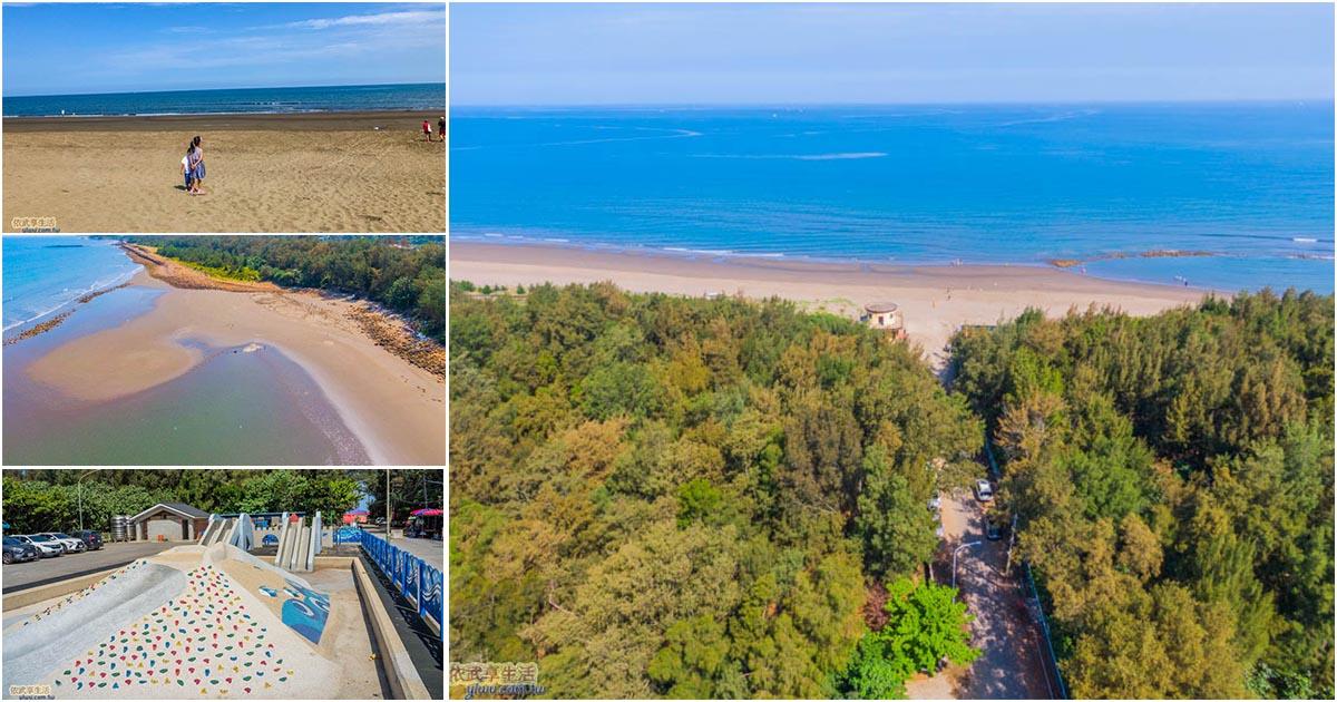 〔新竹親子景點〕新月沙灣~大象溜滑梯遊戲場、新竹免費玩水景點