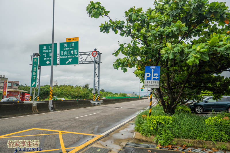 香山濕地賞蟹步道停車場