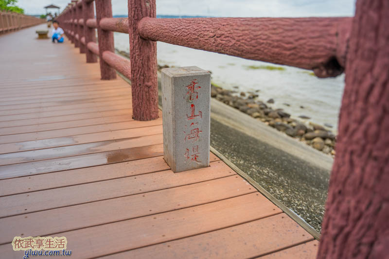 香山濕地賞蟹步道後方木棧道