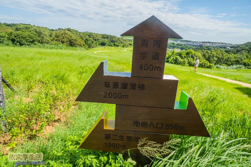 青青草原路程標示
