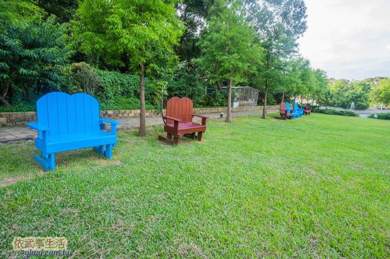 愛家農場大草皮椅子