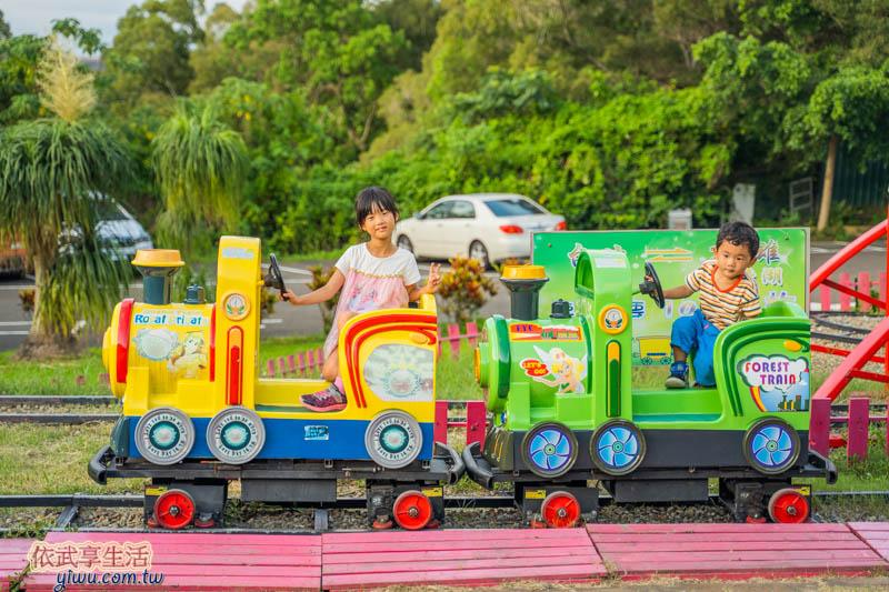 愛家農場小火車