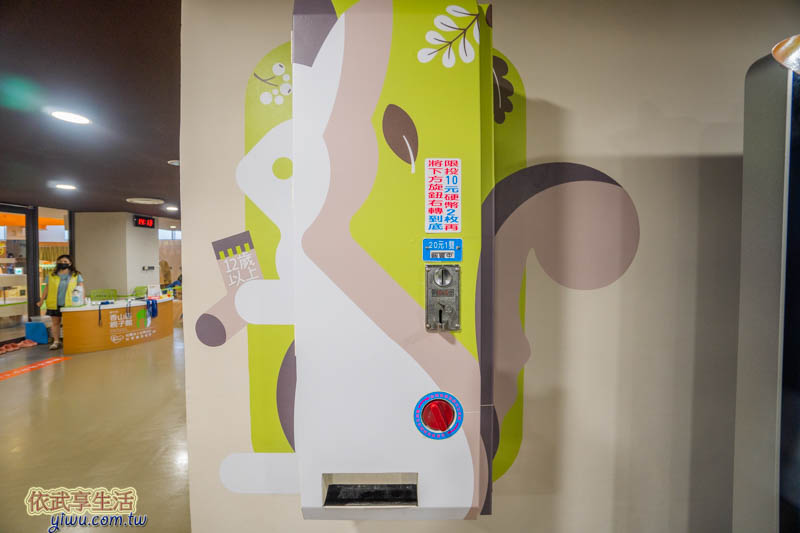 香山親子館襪子販售機