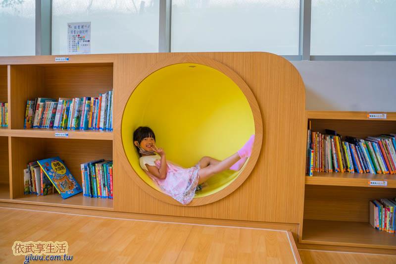 香山親子館閱讀區