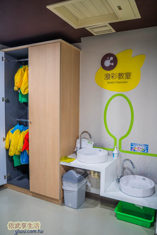 香山親子館撥彩教室防水畫衣