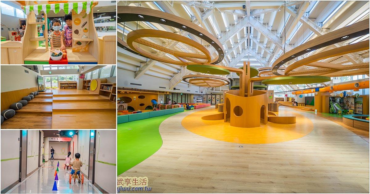 〔新竹親子景點〕香山親子館~五星級Hape木製廚房遊戲組、滑步車、樹屋迷宮好好玩~新竹免費室內親子景點