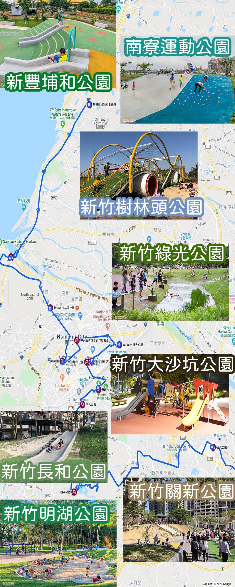 新竹特色公園地圖背景