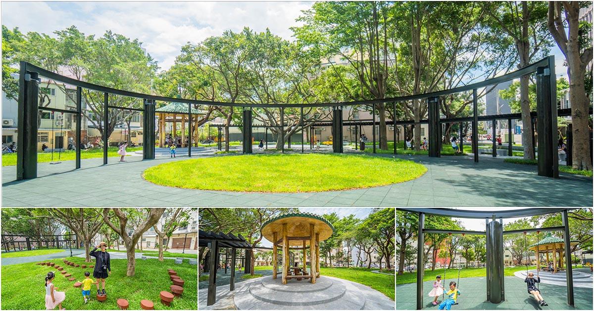 〔新竹親子景點〕民族公園~特色環狀鞦韆~可8人同時一起盪鞦韆