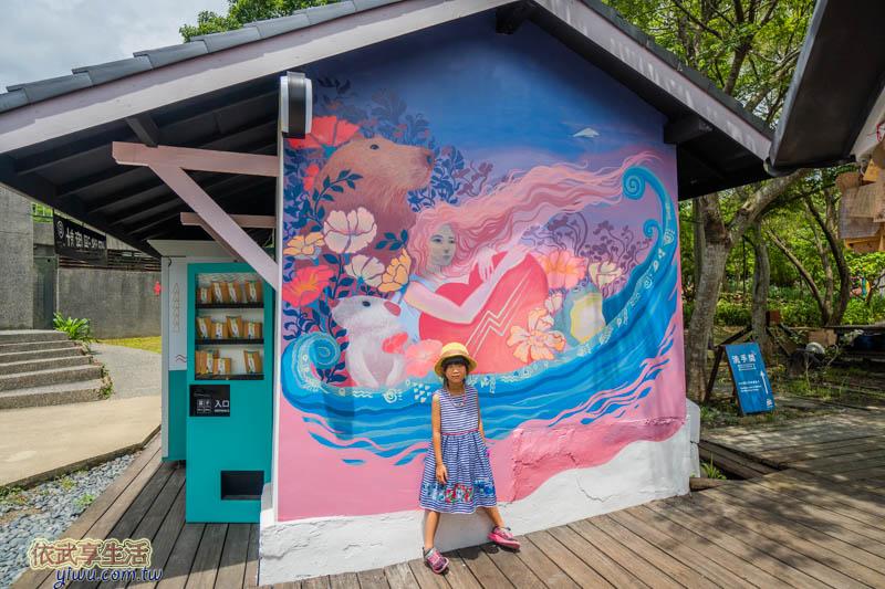 新竹內灣合興車站彩繪牆