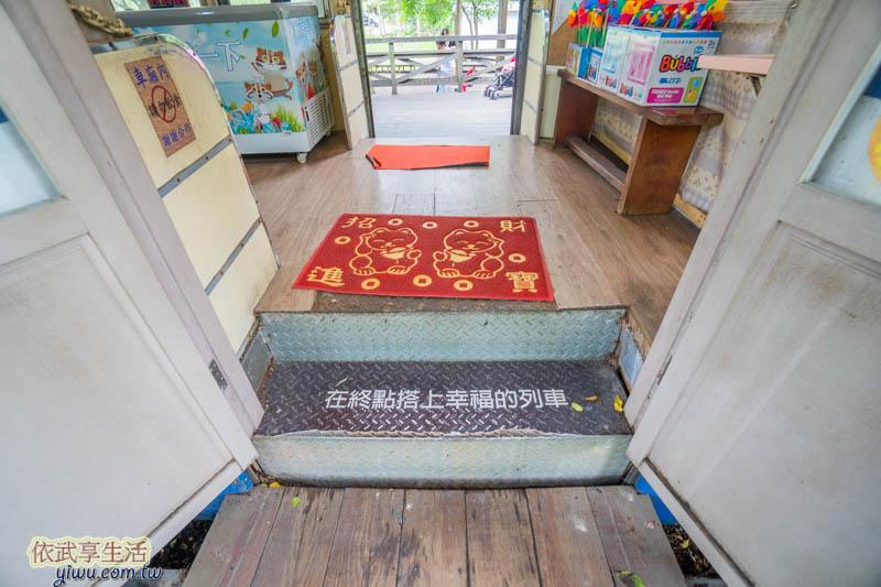 新竹內灣合興車站階梯