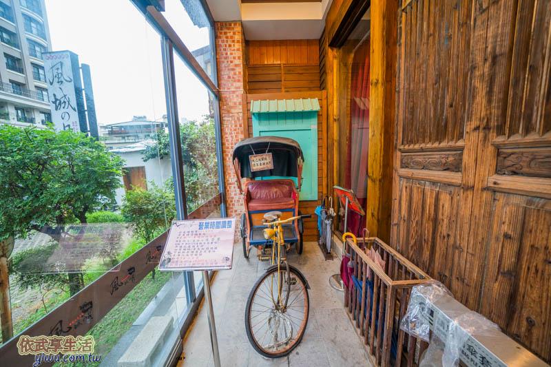 風城之月骨董腳踏車