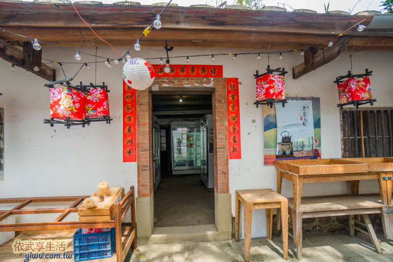 新瓦屋客家文化保存區農民直銷站