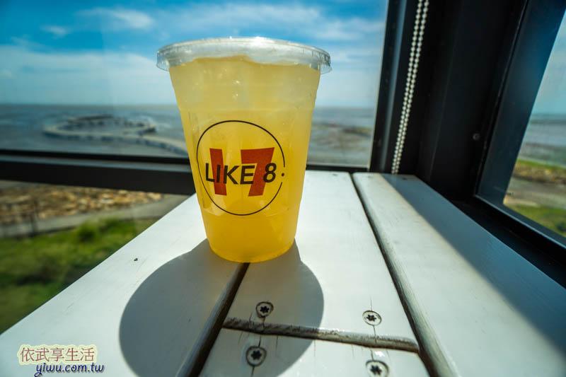 香山LIKE . 8咖啡館蜂蜜檸檬
