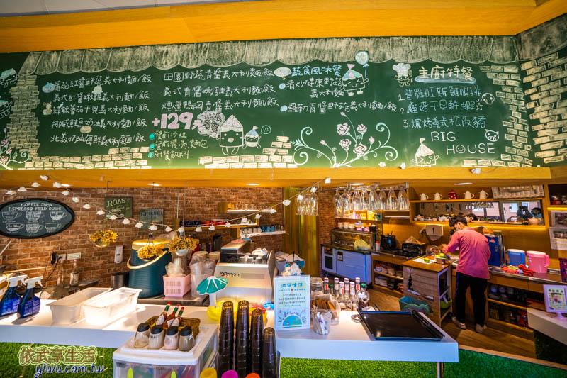 新竹湖口大房子親子餐廳樂園菜單