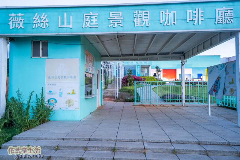 新竹湖口薇絲山庭