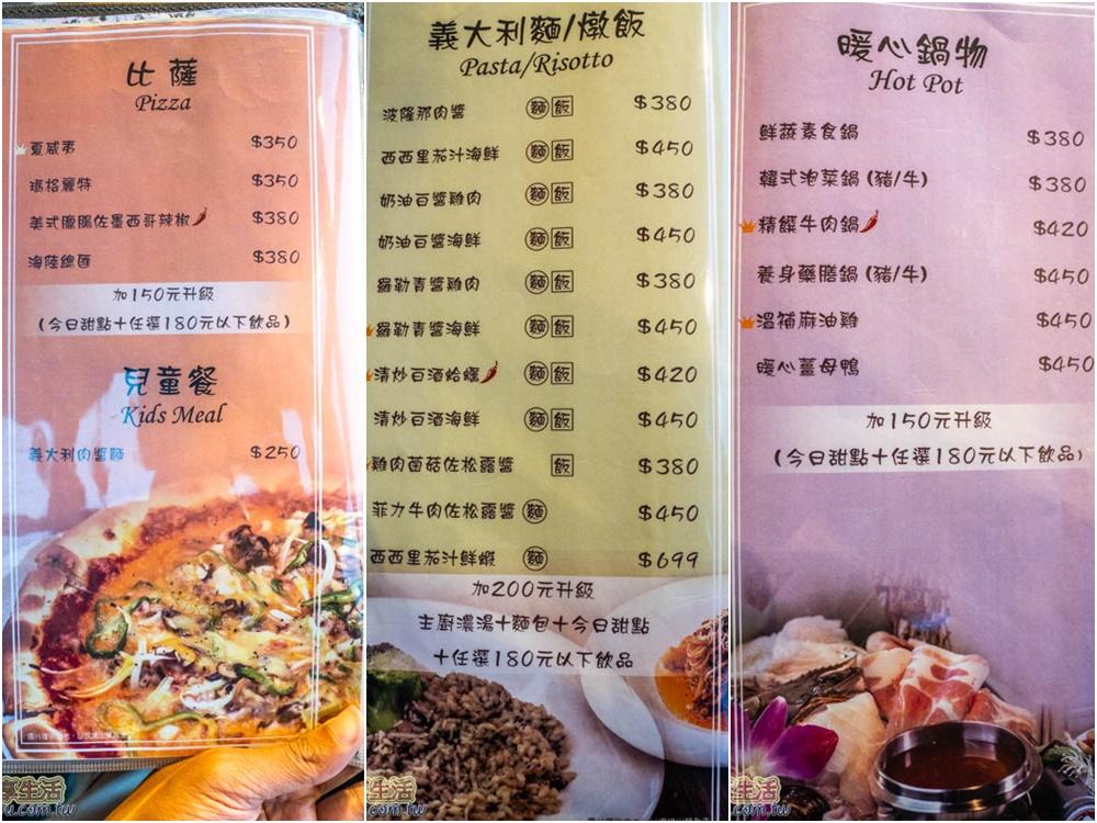 卡菲努努明星店菜單