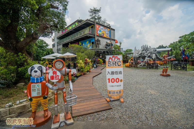 北埔印象咖啡民宿