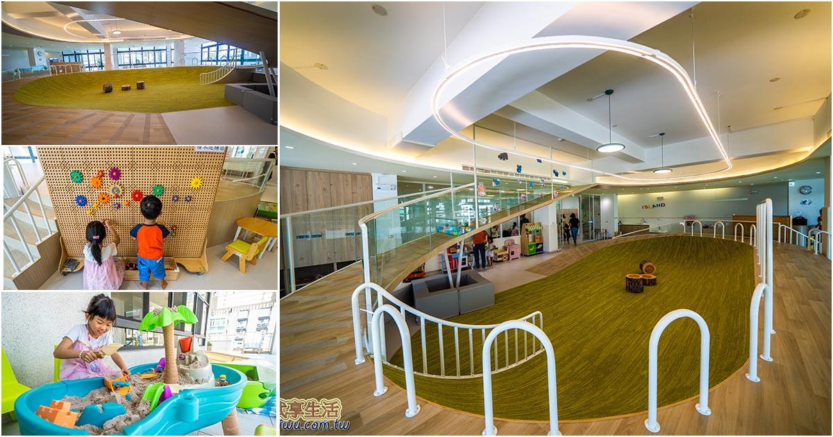 〔新竹親子景點〕新竹市北區親子館~2020年新竹最新開幕的浮島樂園~新竹免費室內親子景點