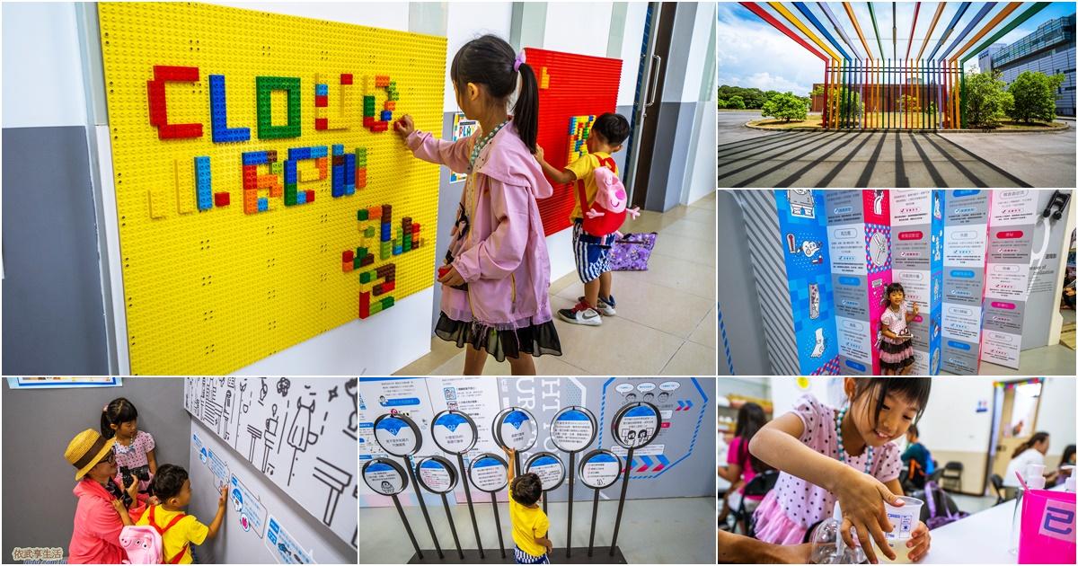 〔新竹親子景點〕濟生Beauty健康文化館~有趣的DIY體驗~新竹免門票室內景點