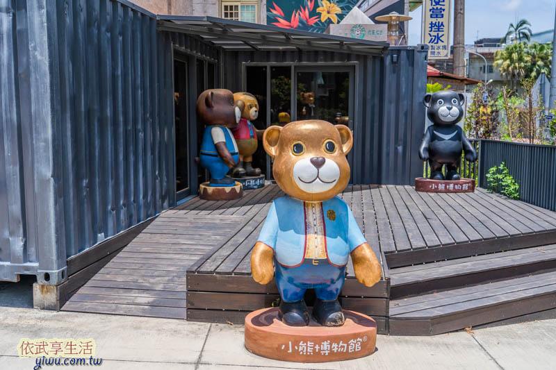 關西小熊博物館