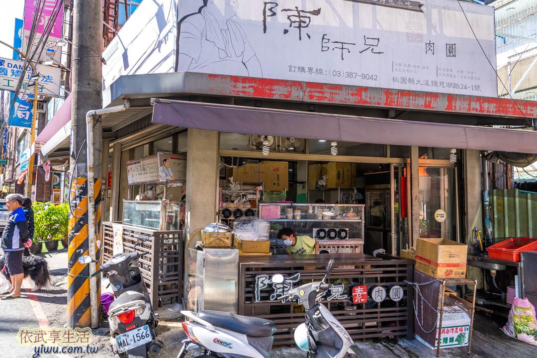 大溪老街必吃美食
