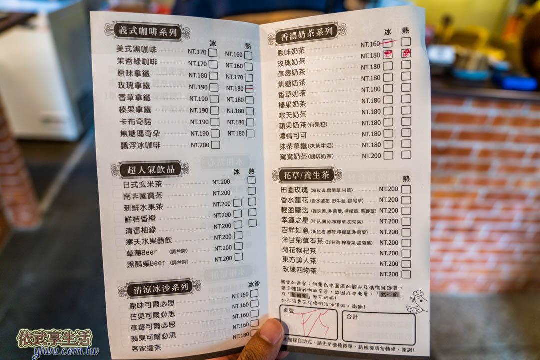 水榭樓台菜單