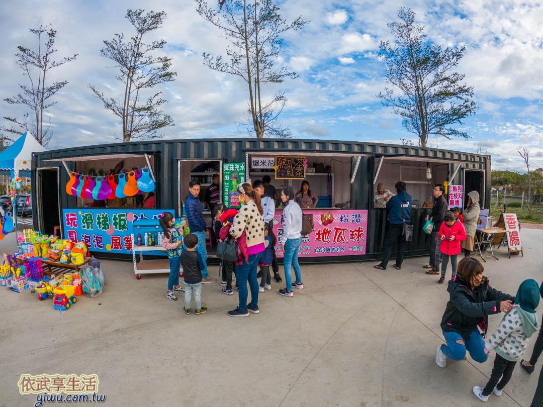 獅山親子公園
