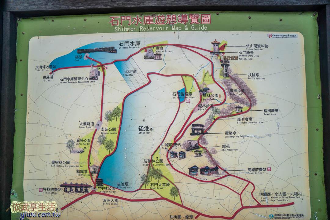 石門水庫地圖