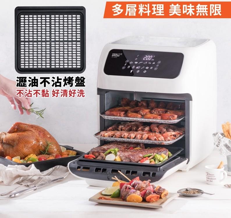 氣炸烤箱推薦