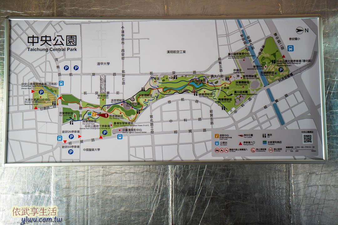 台中中央公園地圖