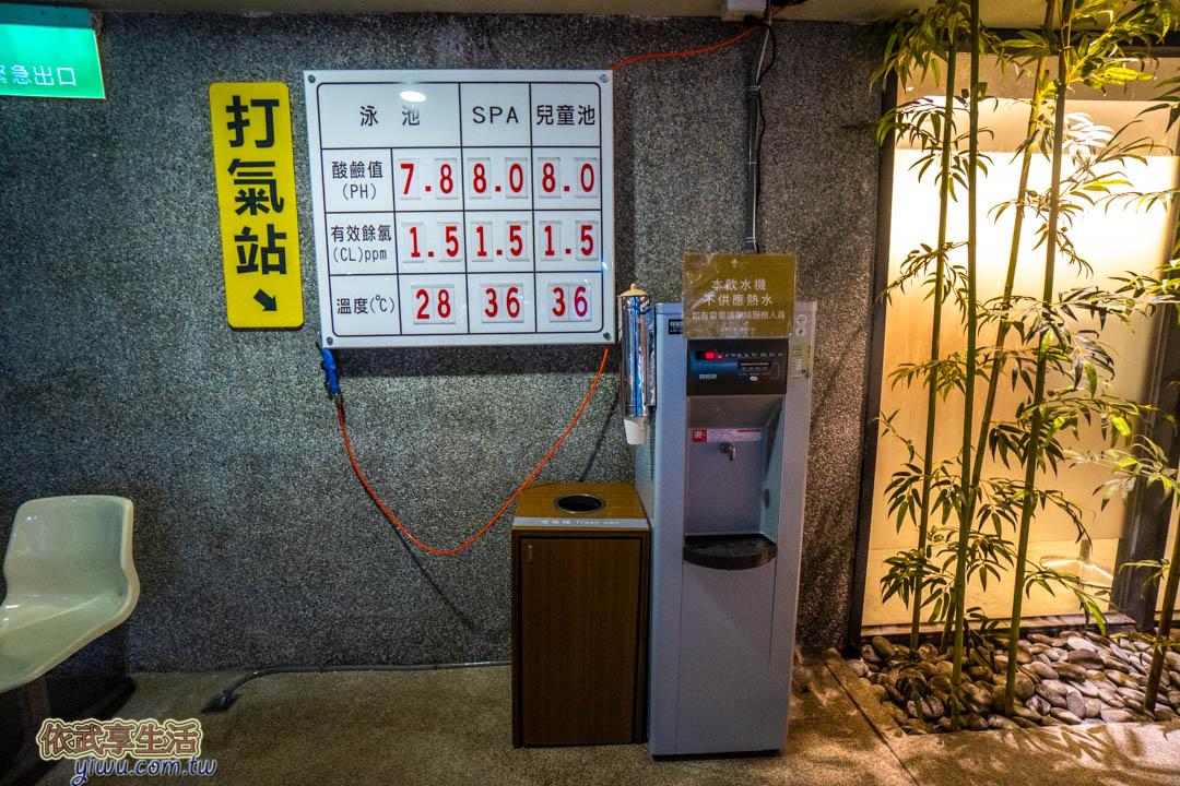 煙波大飯店新竹湖濱館
