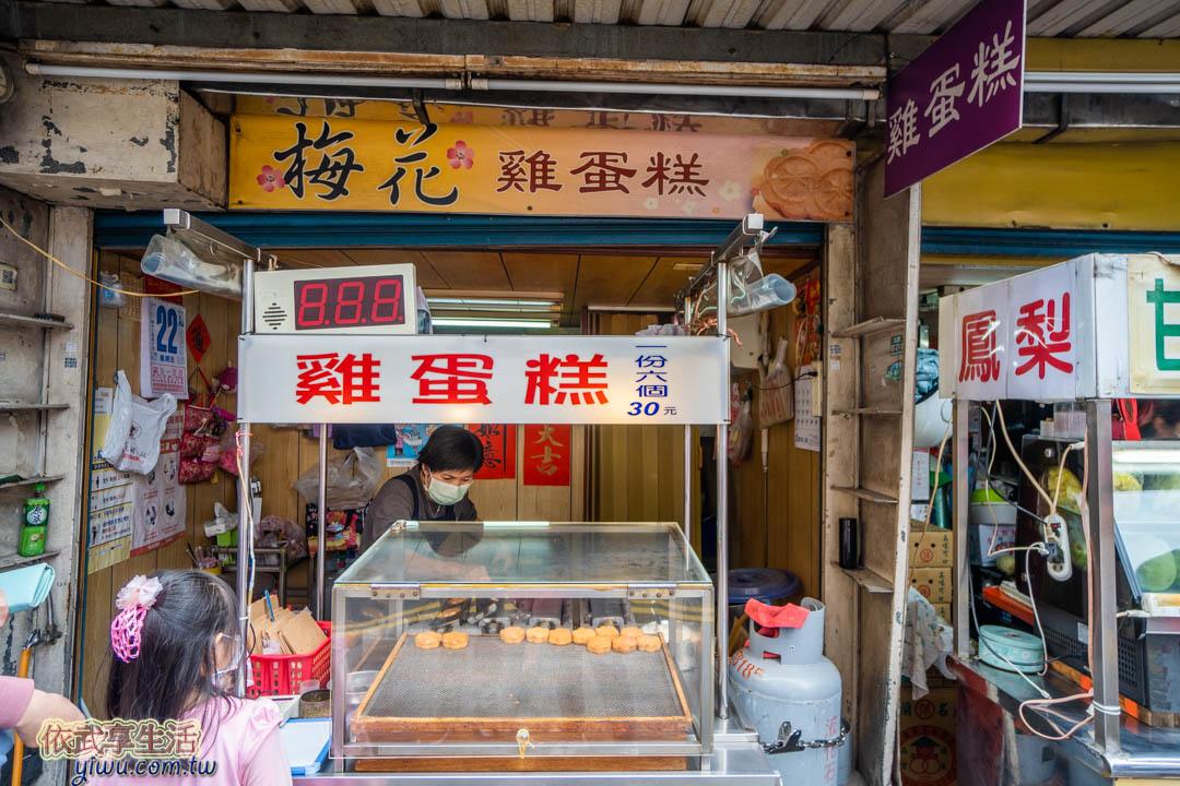 新竹城隍廟美食