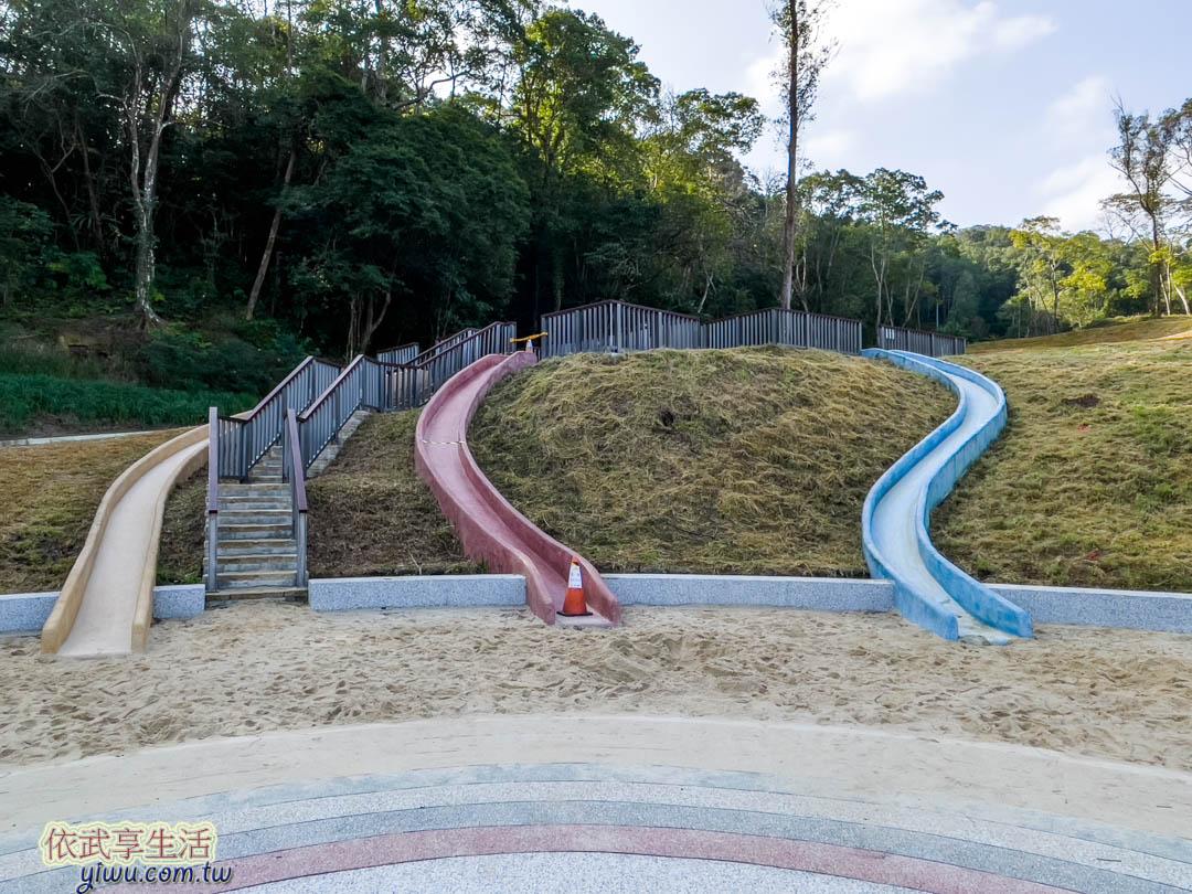 合興愛情森林園區(公園)