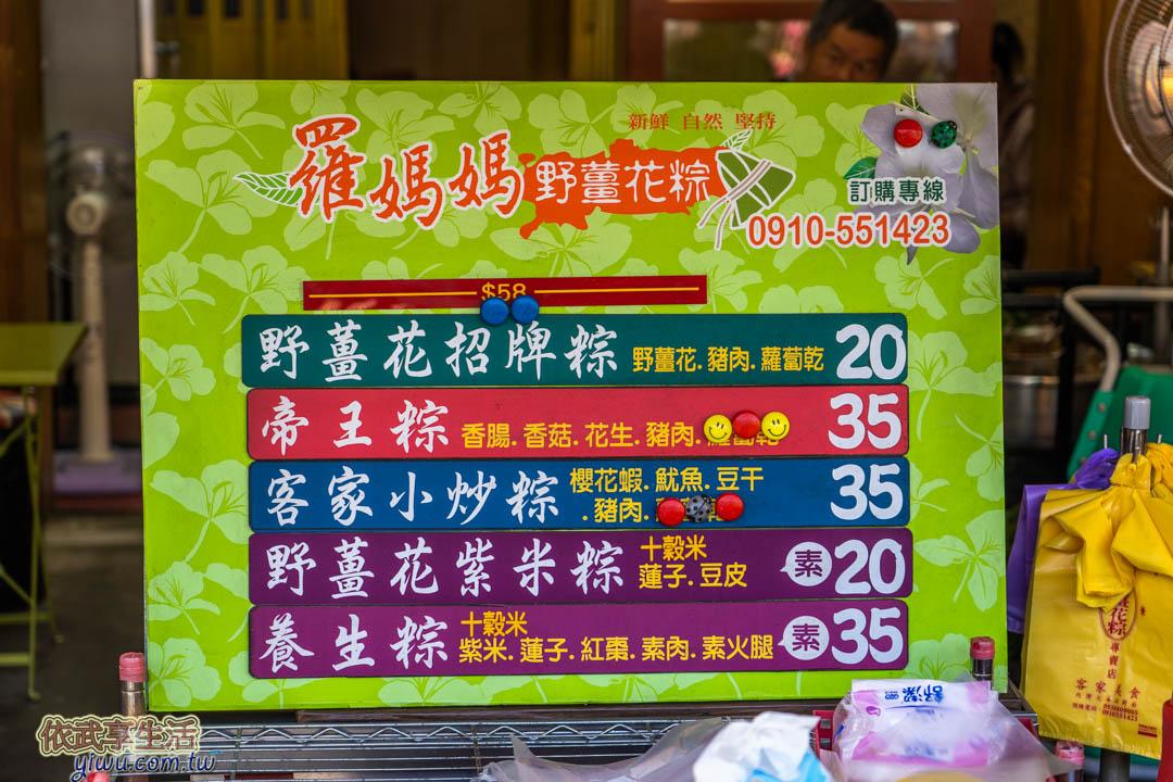內灣老街美食