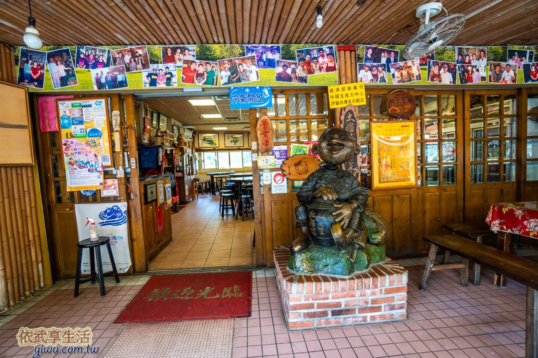 內灣老街美食餐廳